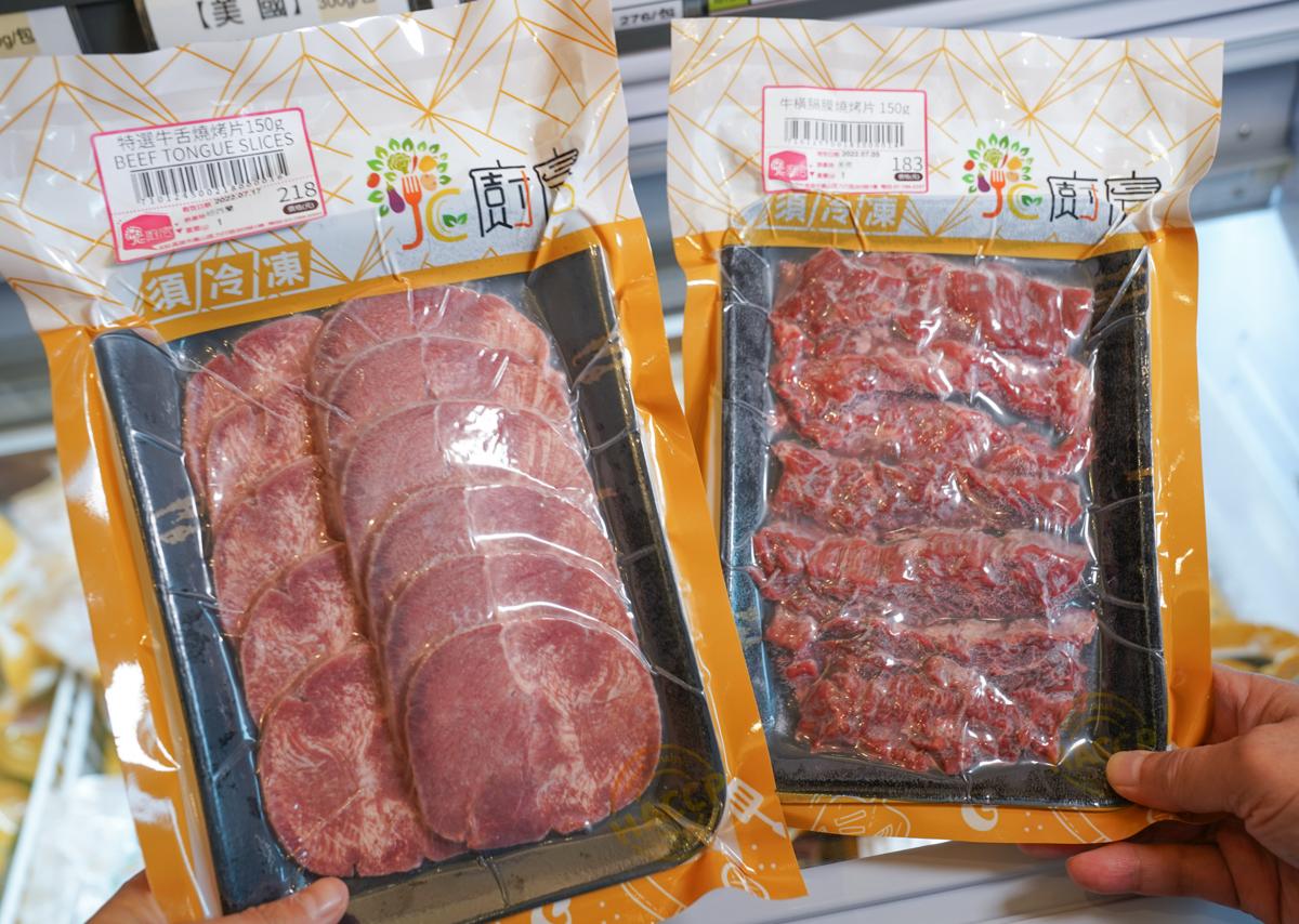 [高雄]JC廚房-高雄最划算平價零售原塊肉專賣~中秋烤肉這裡買 @美食好芃友