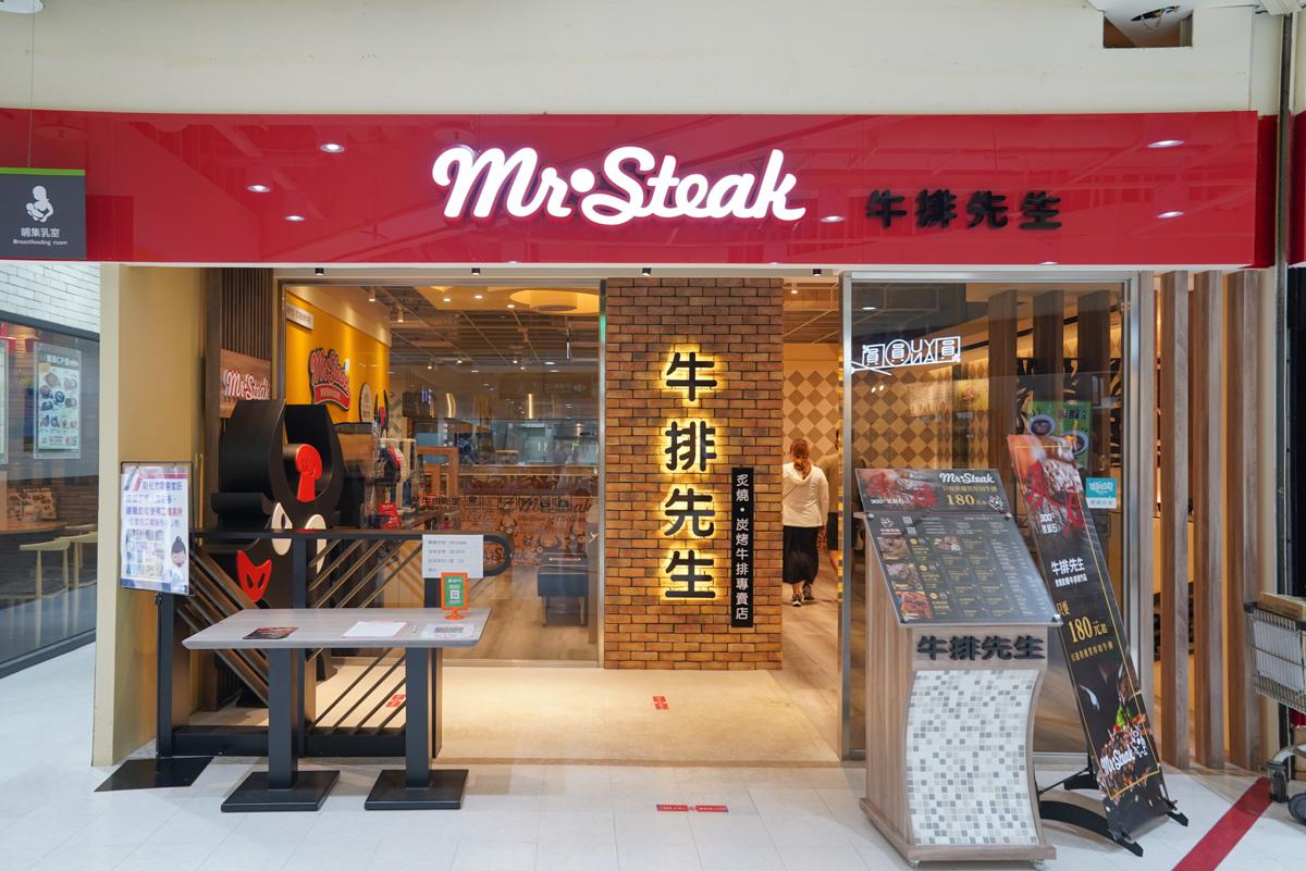 [高雄]牛排先生-家樂福成功店新開幕高雄平價牛排!復古鐵板麵、酥皮濃湯 @美食好芃友