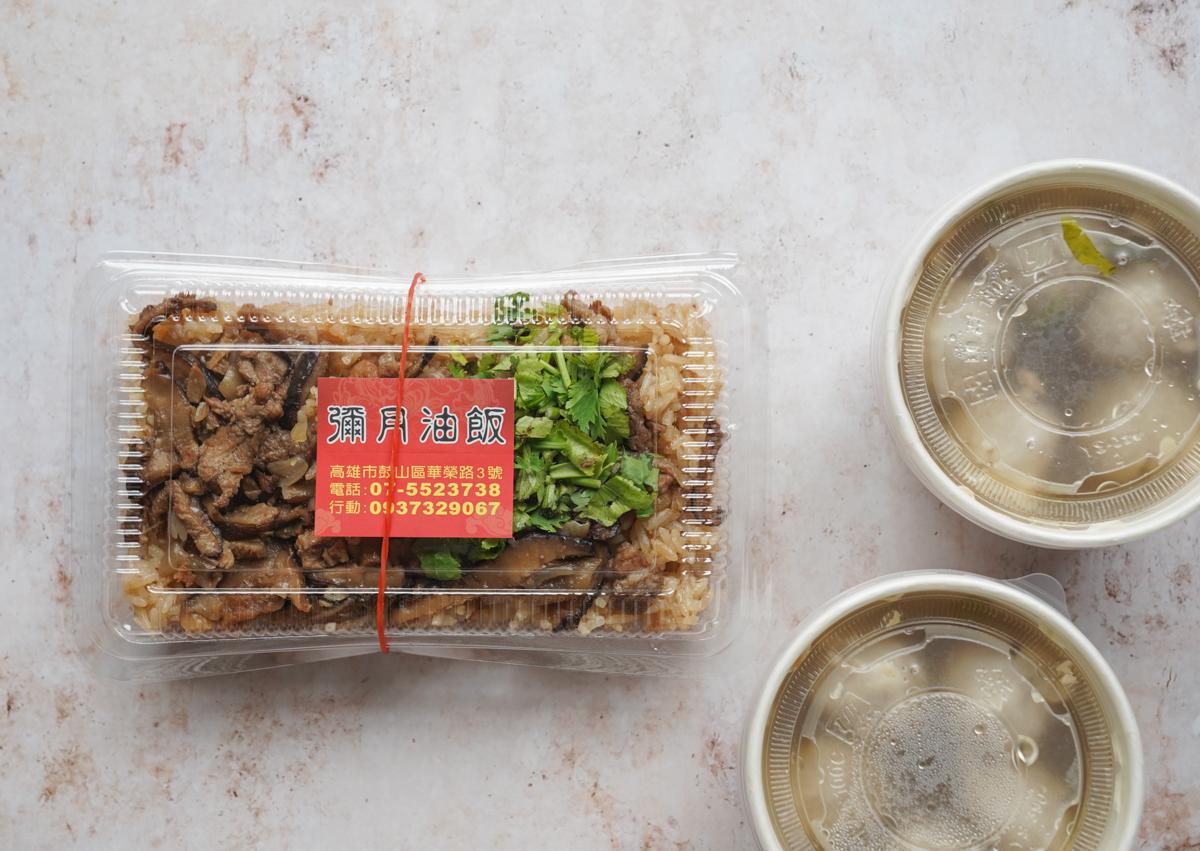 [左營美食推薦]孫家油飯肉粽舖-大溝頂超過一甲子古早味油飯肉粽~便宜大碗又好吃 @美食好芃友