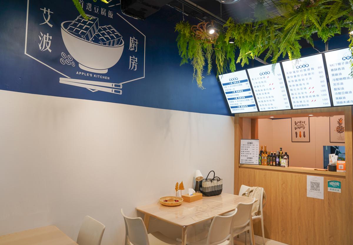 [高雄健康餐盒]艾波廚房光華店-全台首創豆腐飯餐盒!低GI減醣餐盒推薦 @美食好芃友