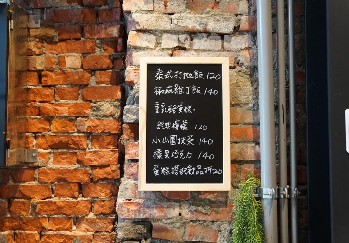 [鹽埕美食]廢墟Bar鹽埕老屋-80年老屋新生咖啡館!迷人紅磚loft風格x美味中餐、好喝咖啡 @美食好芃友