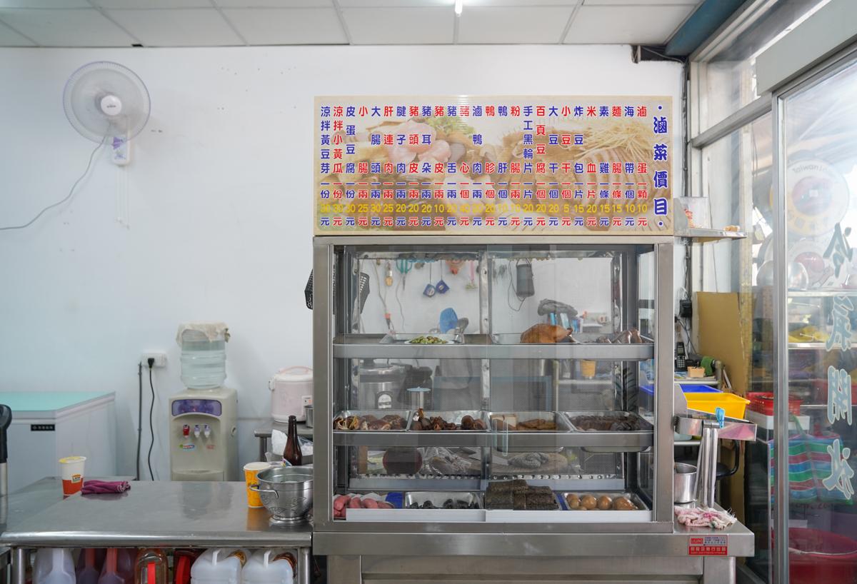 [果貿社區美食]香神小吃館-麻醬麵尬肉鬆居然意外好吃!?內惟搬來的50年小吃老店 @美食好芃友