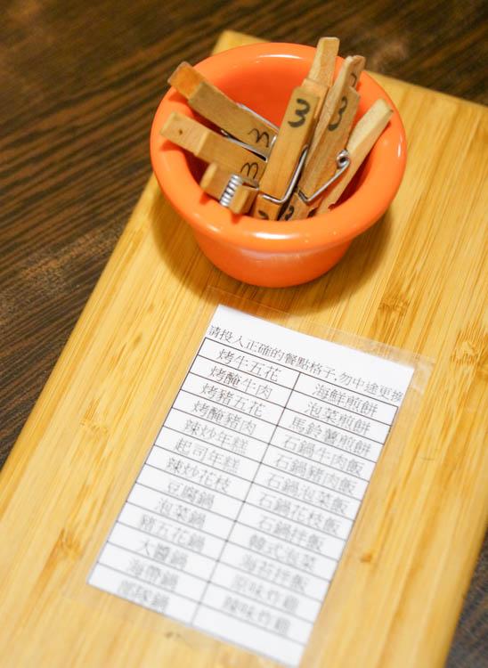 [高雄]槿韓食堂-什麼都有!高C/P值韓式燒肉吃到飽 韓式烤肉韓式煎餅石鍋拌飯 高雄吃到飽推薦 @美食好芃友