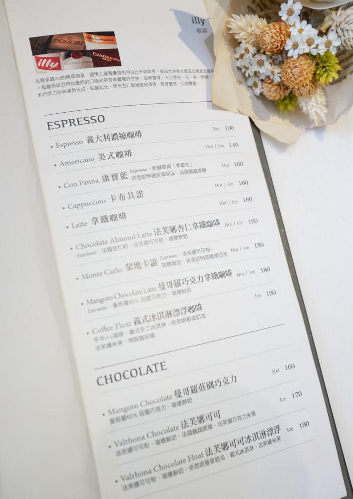 [台南]L'esprit café初衷咖啡-北海道薰衣草乳酪X一保堂舒芙里 來個安靜閒適下午茶 台南咖啡店推薦 @美食好芃友