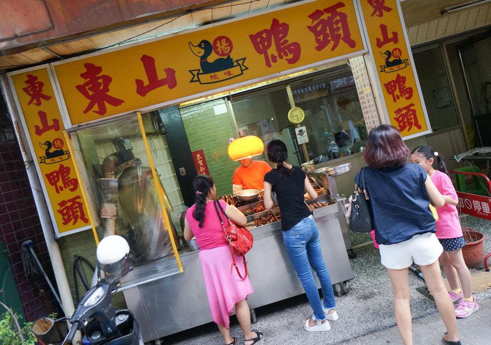 [台南]緩慢文旅X台南古根-放慢腳步細細體會府城的美 食尚玩家台南住宿推薦 @美食好芃友