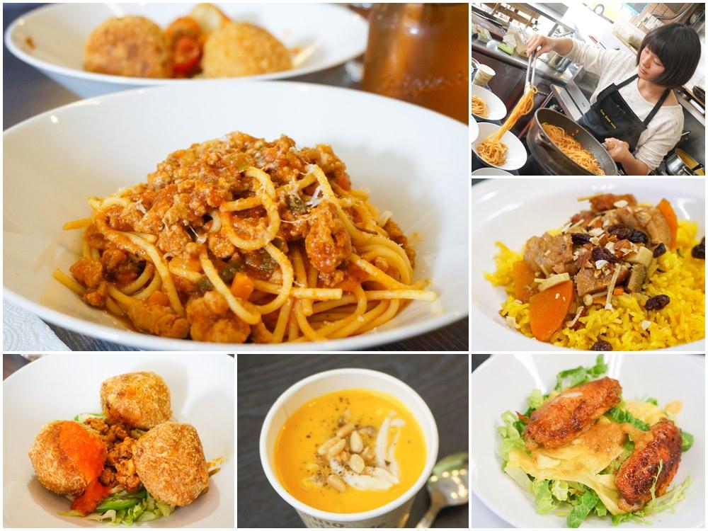 [高雄]喬的義百種料理-超高C/P值!驚豔百元義式午餐 @美食好芃友