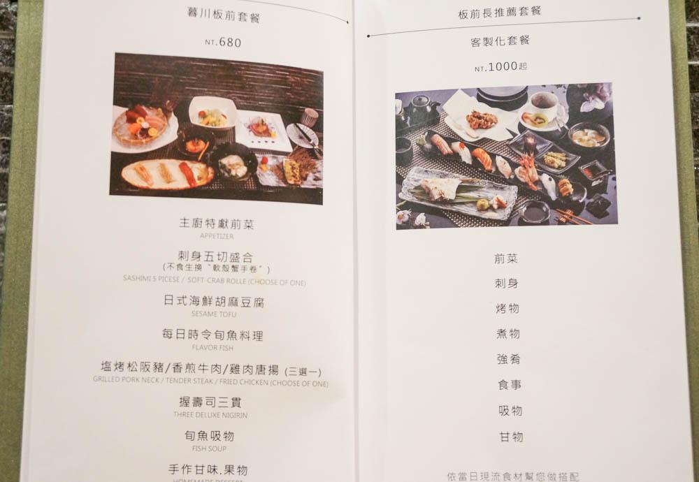 [高雄]暮川鮨鍋料理-高貴不貴!質感無菜單壽司X精緻涮涮鍋 @美食好芃友