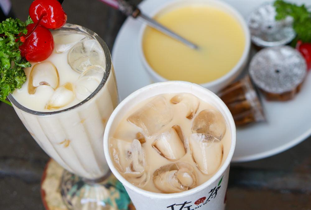 [高雄]佐‧私茶-在地人推薦巷弄茶飲X獨賣黃金野薑花貴妃奶茶(分享免費喝) @美食好芃友
