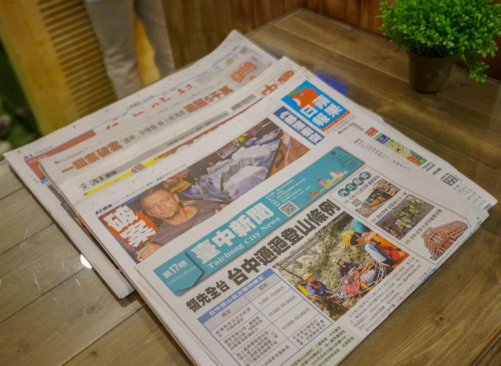 [高雄]Khan康瀚行旅-世界海港主題 逛六合夜市好方便 近捷運美麗島站 高雄住宿推薦 @美食好芃友