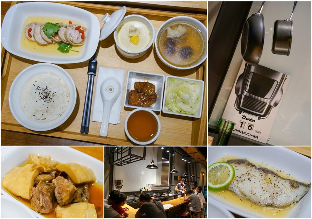 [高雄]木子食堂-巷弄深夜食堂!質感小店吃媽媽手作味道 @美食好芃友