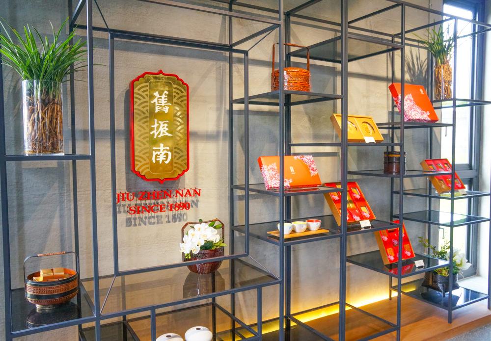 [高雄]舊振南漢餅文化館-喝茶吃中式餅! 漢餅DIY烘焙教室 大寮下午茶新去處 @美食好芃友