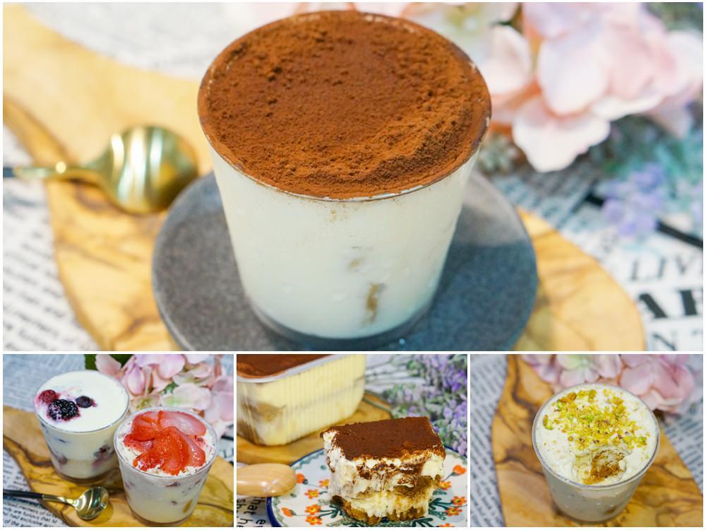 [新竹]Safini Tiramisu莎費尼-職人提拉米蘇 純義式風味  下午茶甜點推薦 @美食好芃友