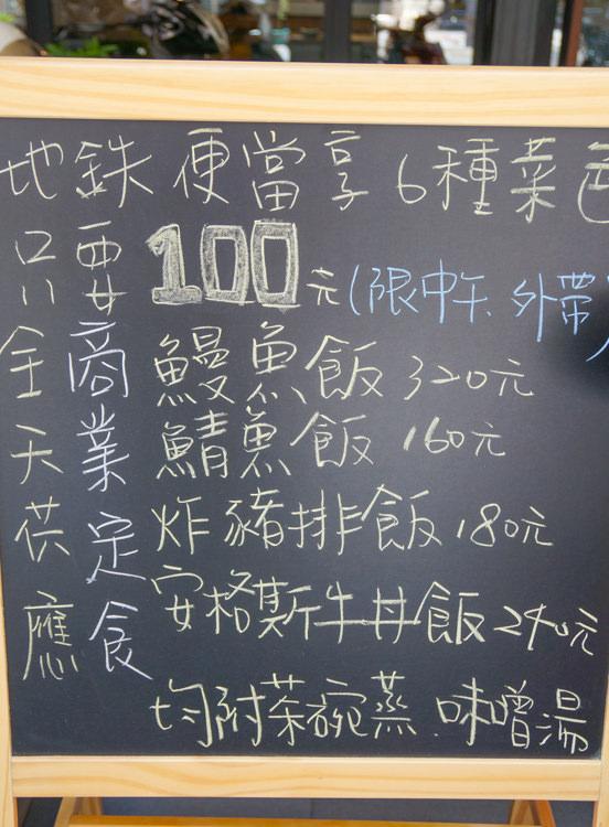 [高雄]東京地鉄-巷弄低調, 超正點炙燒牛肉丼X鮭魚親子散壽司 蛋糕口感玉子壽司好特別 高雄壽司推薦 @美食好芃友