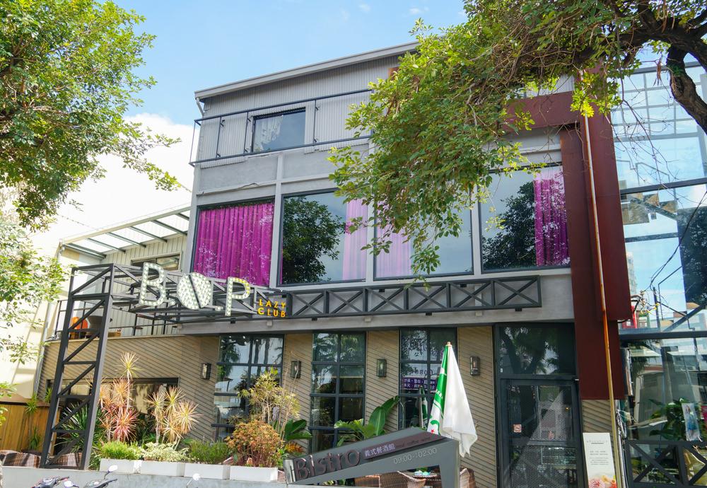 [台南]BOP Lazy Club-歐式奢華氛圍餐酒館X白天晚上都迷人 午餐下午茶好去處 台南聚餐推薦 @美食好芃友