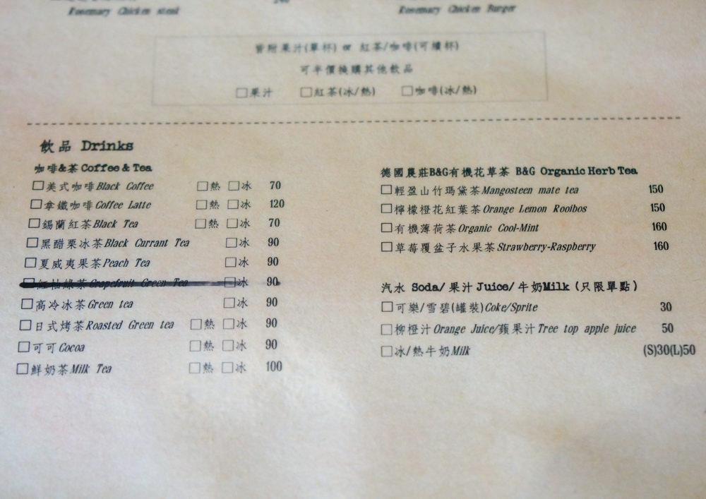[高雄]The way 菋-清爽系美式鬆餅早午餐拼盤! 簡約不油膩早午餐 高雄早午餐推薦 @美食好芃友