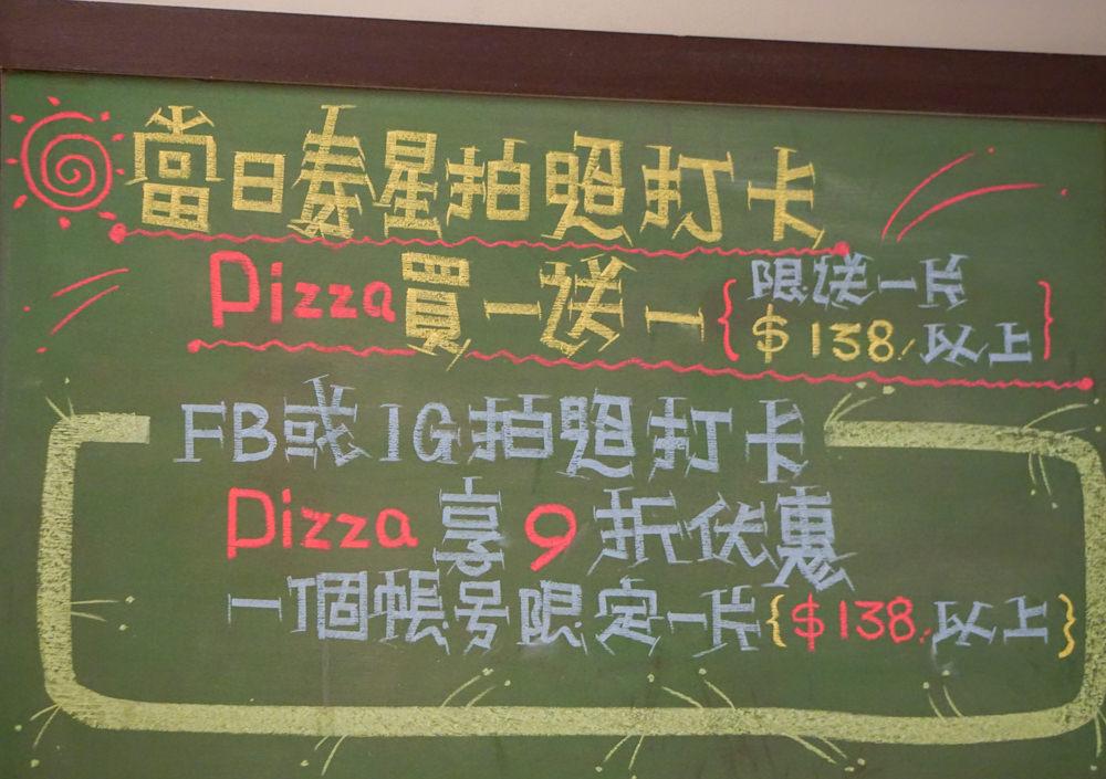 [高雄]Mr. Pizz披司先生手工窯烤披薩-道地拿坡里pizza 現做窯烤好滋味 高雄披薩推薦 @美食好芃友