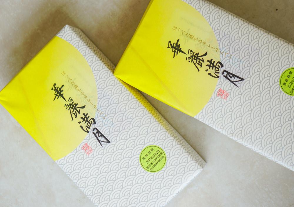 [東京]播磨屋本店(東京店)-在地人也愛的伴手禮X日本第一米菓! 東京必買名產伴手禮推薦 @美食好芃友