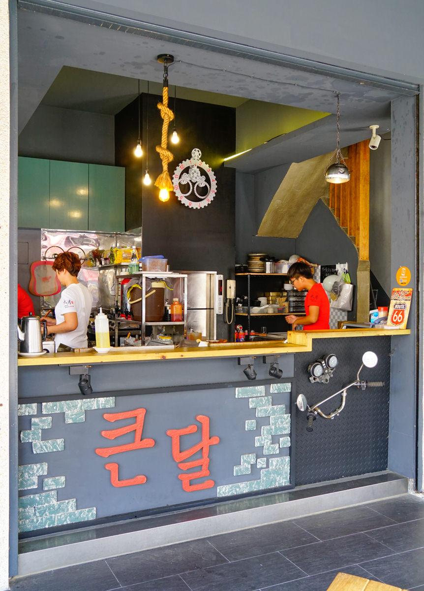 [高雄]大月韓食創意料理-香噴噴蒜香海鮮石鍋飯x起司炸魷魚 三立愛玩客推薦韓式料理創意吃 高雄韓式料理推薦 @美食好芃友