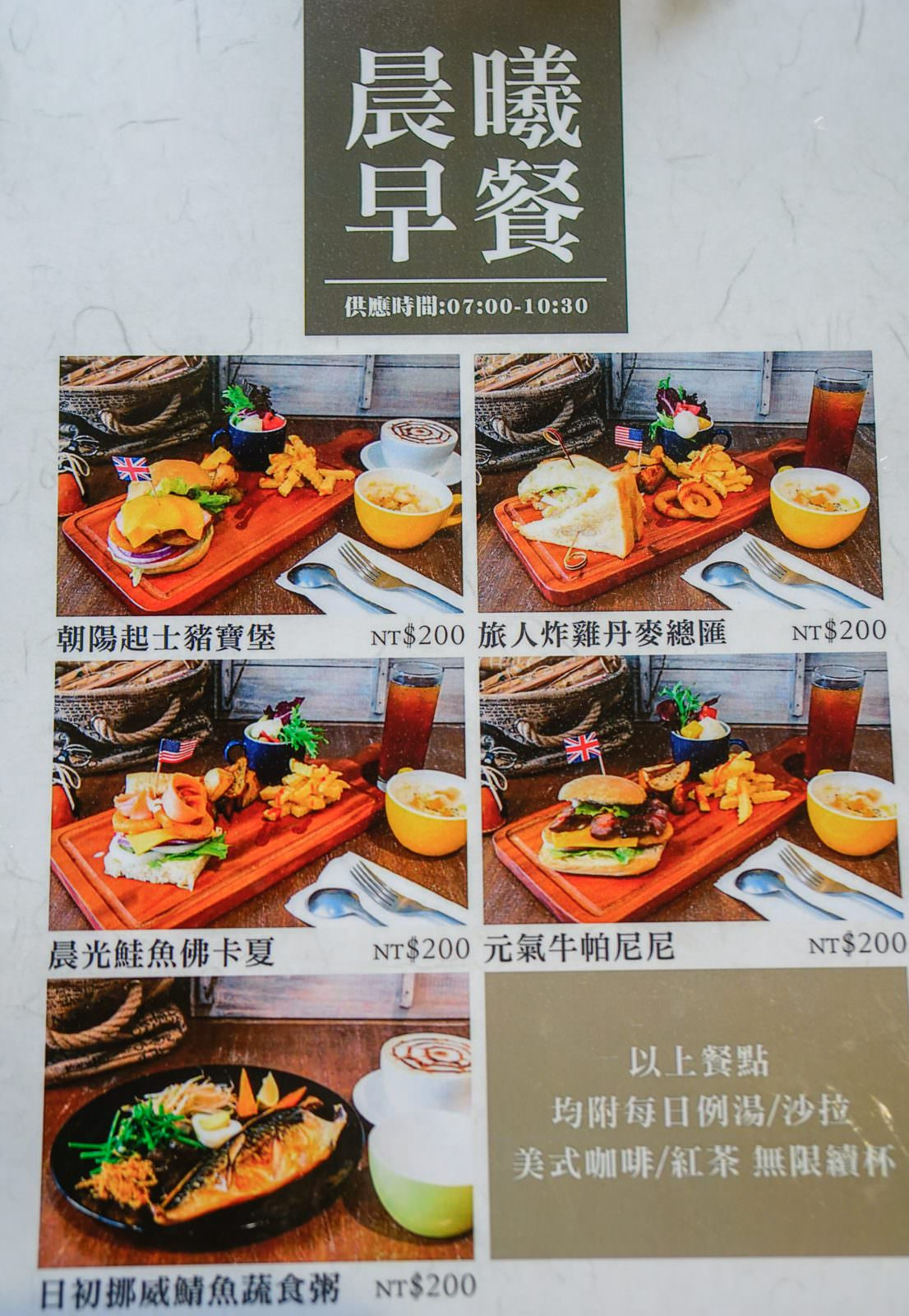 [高雄]世奇文創餐廳-200均一價超澎湃早午餐 氣氛好藝術壁畫餐廳 高雄早午餐推薦 @美食好芃友