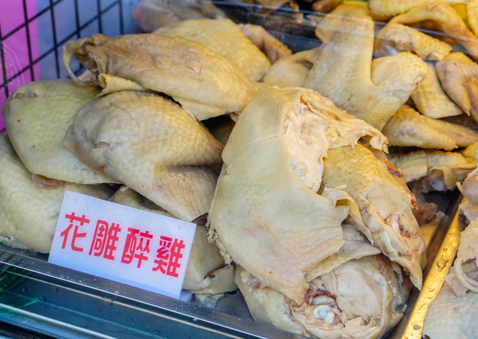 [屏東]新鮮雞會-超涮嘴花雕醉雞x蔥香油雞 清爽不死鹹 驚豔溫體雞口感 東港美食推薦 @美食好芃友