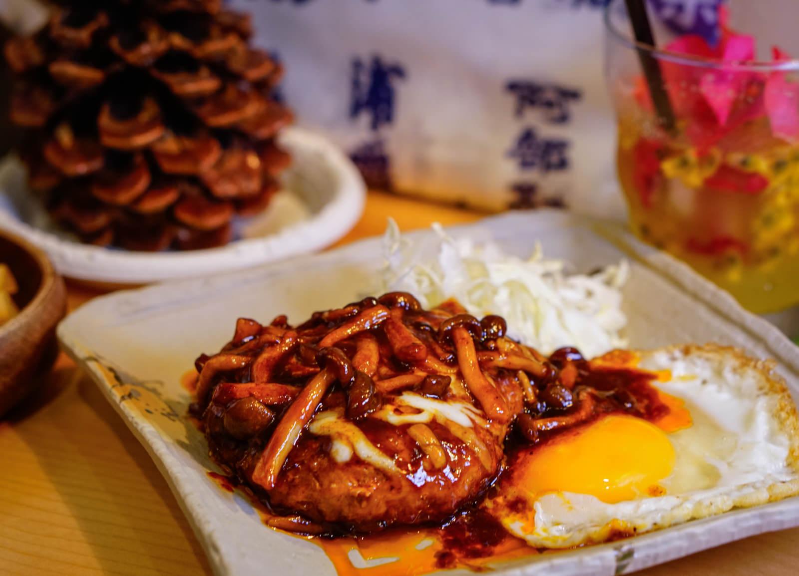 [高雄]ヒゲMasa-道地和風漢堡排x日式燒酎專賣 小夫妻的巧手日本味 高雄居酒屋推薦 @美食好芃友