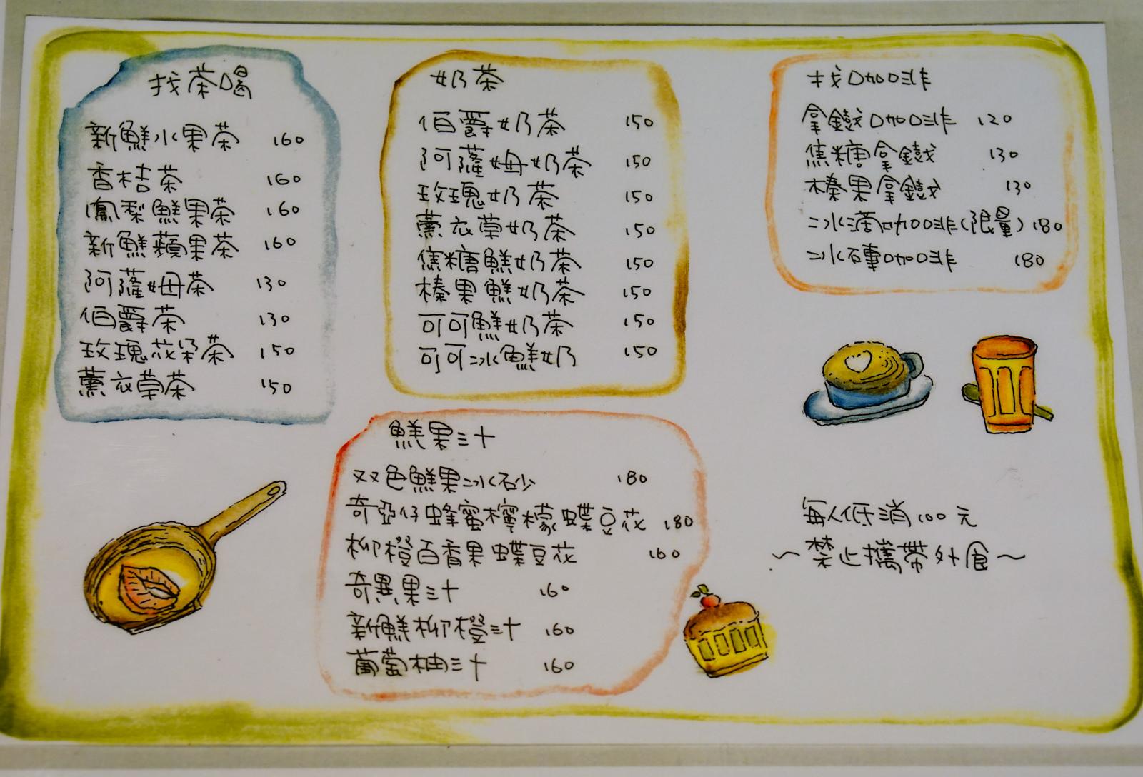 [高雄]戀家咖啡慢食手作教室-暖心牛奶海鮮鍋x自然美味海鮮燉飯  鄉村手作風 高雄簡餐推薦 @美食好芃友