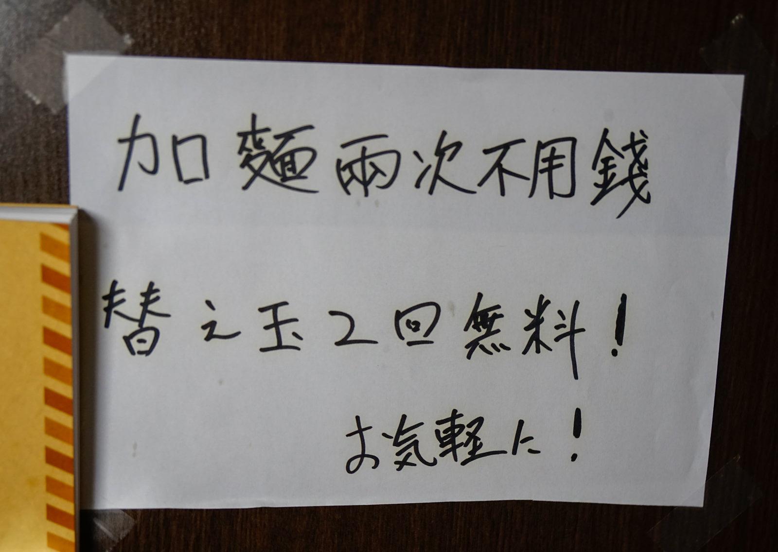 [高雄]RAMEN初ui-道地日本味蔥豚骨拉麵! 蔥花滿滿超有誠意 濃郁豚骨湯頭 高雄拉麵推薦 @美食好芃友