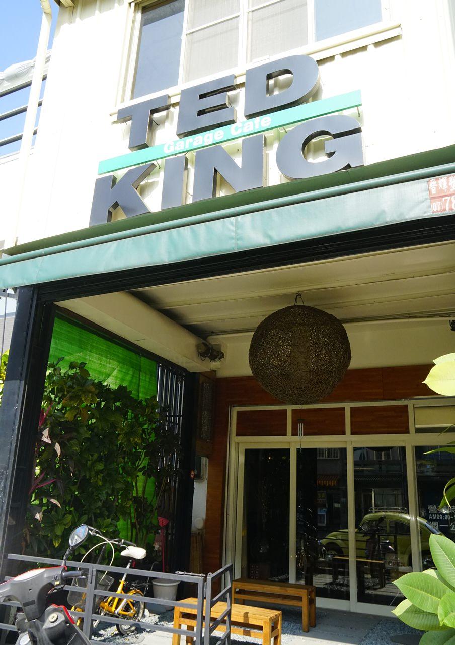 [高雄]TED KING GARAGE CAFE-老饕帶路!隱藏版美味麻油雞麵線 低調手作料理 食尚玩家報導 高雄簡餐推薦 @美食好芃友