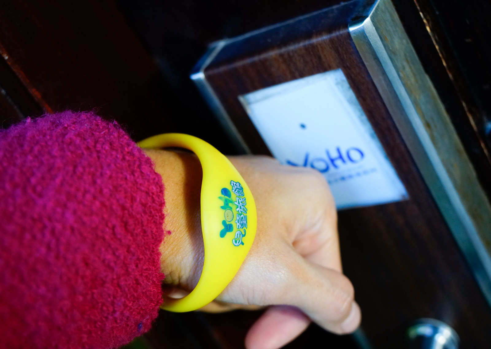 [墾丁住宿]墾丁悠活渡假村YOHO Beach Resort-李安也來過! 巧克力旅館x超舒適樓中樓 絕美海灘夕陽景 墾丁住宿推薦 @美食好芃友