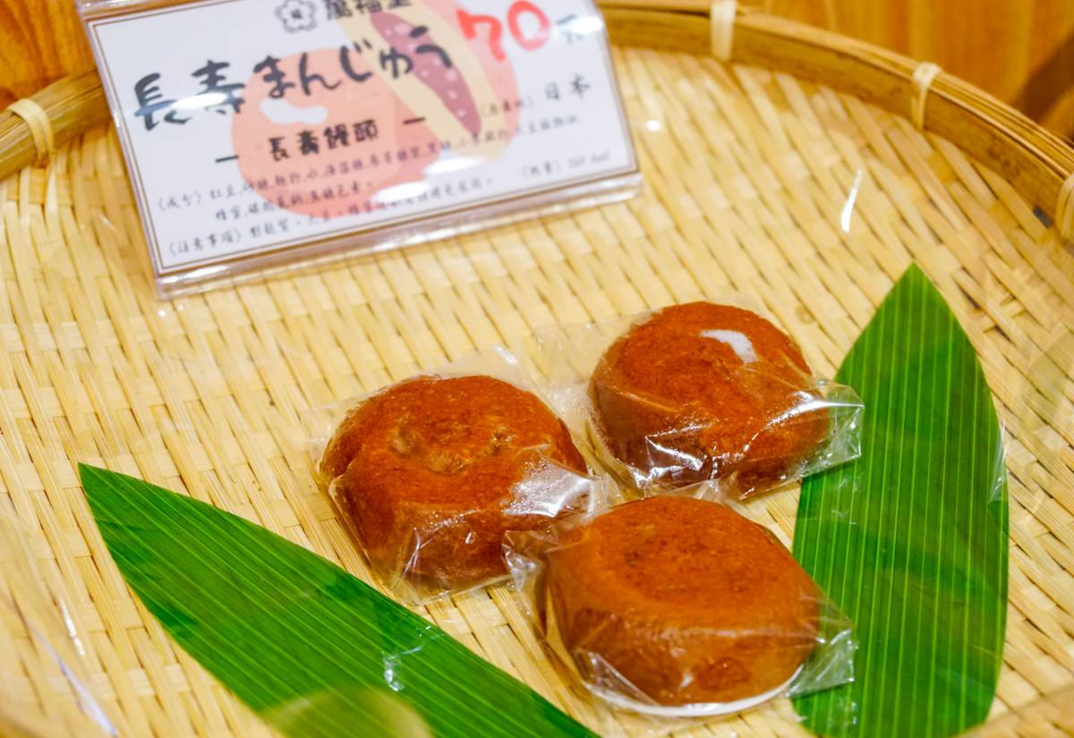 [高雄]萬福堂-日式和果子專賣 日本直送道地美味 高雄甜點推薦 @美食好芃友