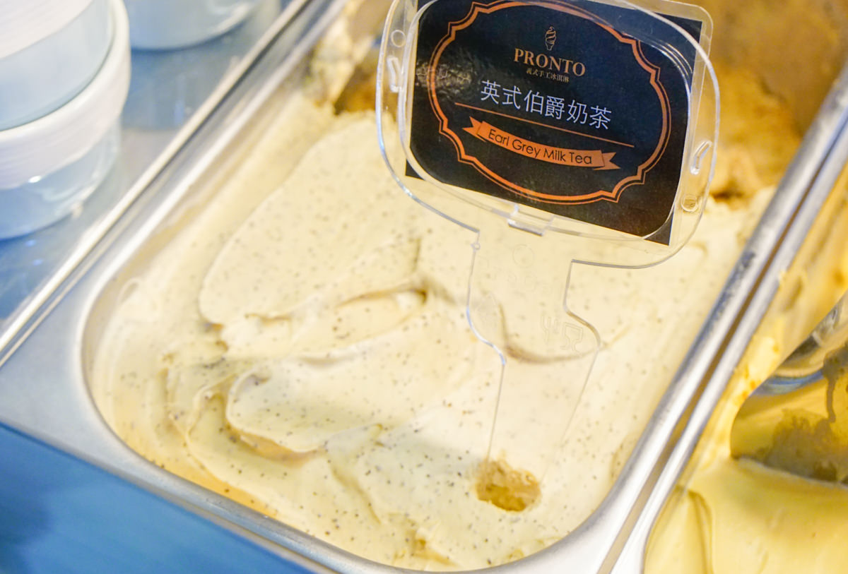 [高雄]PRONTO老歐洲咖啡館-不出國也能置身歐洲古董咖啡館! 享簡餐品午茶吃冰淇淋鬆餅 高雄咖啡館推薦 @美食好芃友