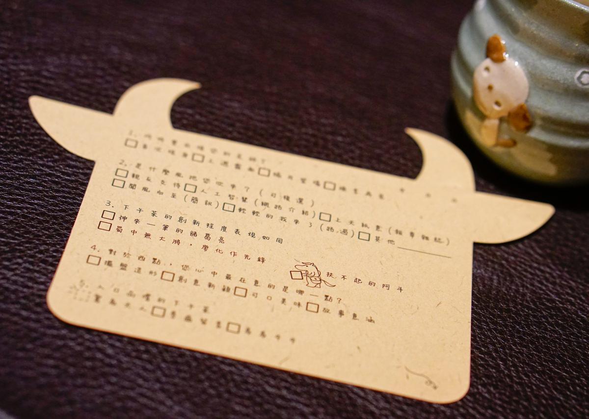 [高雄]木牛流馬-三國主題故事甜點!隱身河堤社區質感下午茶 高雄下午茶推薦 @美食好芃友