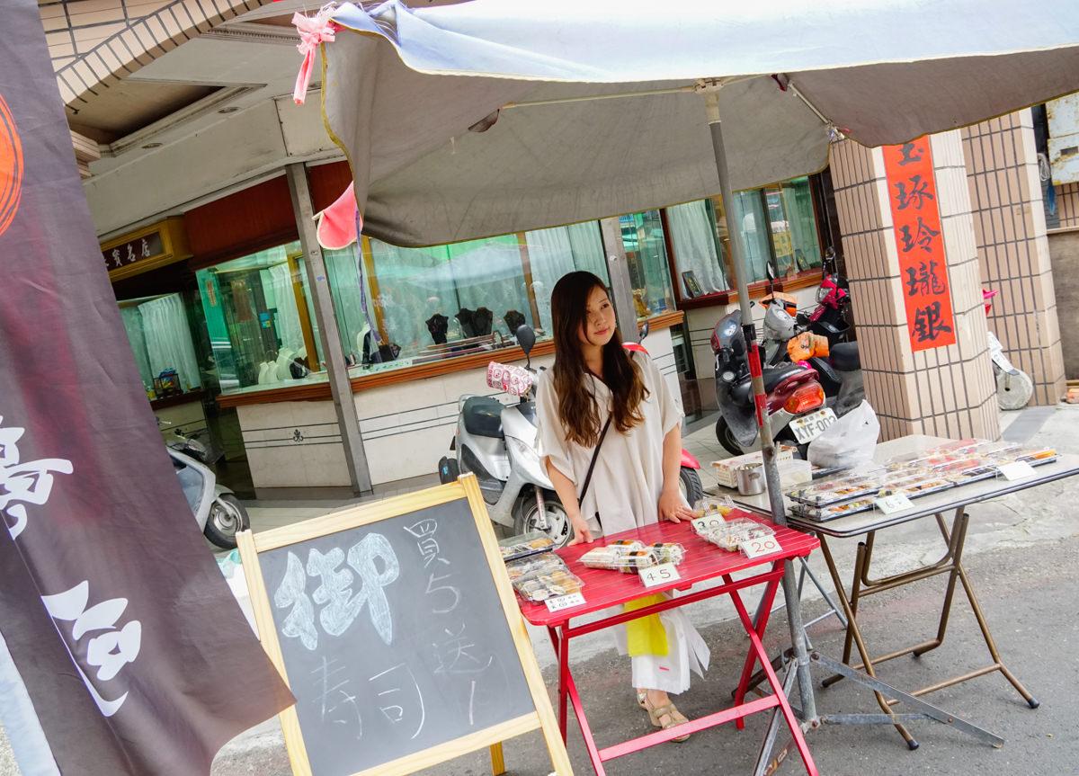 [高雄]御 • 壽司-銅板價美味壽司!國民市場驚艷小攤 超正氣質壽司妹 高雄國民市場美食推薦 @美食好芃友
