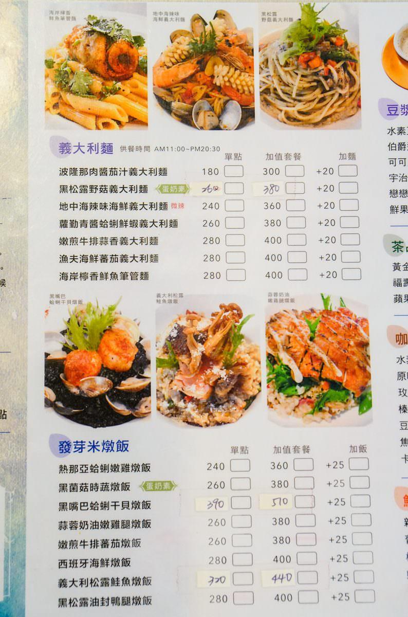 [高雄]克洛浦水素水餐廳-不怕黑嚕嚕!美味蛤蜊干貝墨魚燉飯! 健康無負擔 地中海風富氫水主題餐廳 高雄巨蛋附近美食推薦 @美食好芃友
