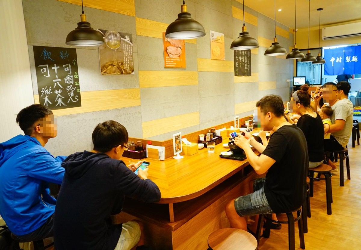 [高雄]中村製麵-日本師傅好手藝! 溫醇醬油拉麵 漢神旁的低調日式拉麵 高雄日式拉麵推薦 @美食好芃友