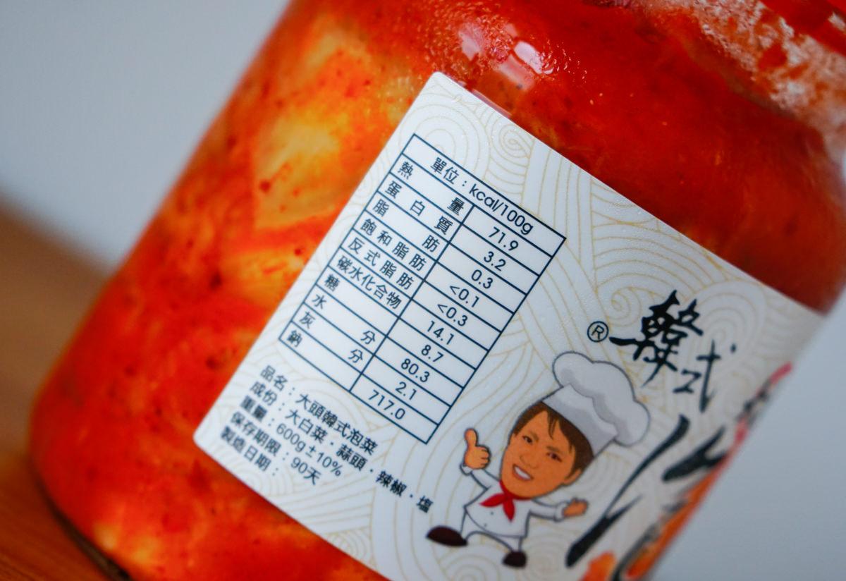 [高雄美食]大頭韓式泡菜-低調超夯團購! 100%天然爽口韓式泡菜! 宅配泡菜推薦 @美食好芃友
