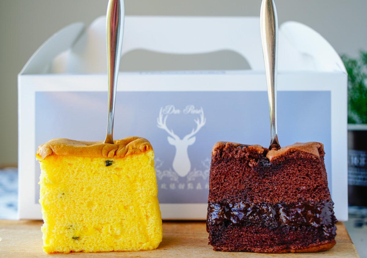 [高雄]朵玫絲甜點森林-誇張爆漿巧克力古早味蛋糕x夏季熱賣百香果蛋糕 超滿足台式下午茶 @美食好芃友