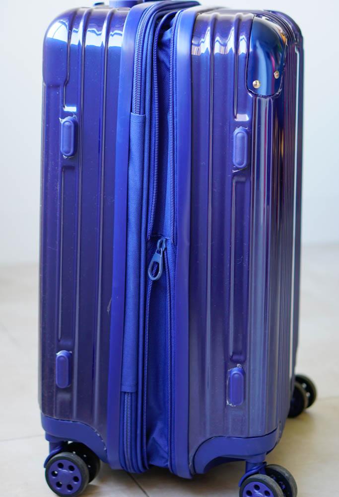 [行李箱推薦]Bogazy行李箱-平價時尚又好用!官網最優惠價格~激推迷幻森林鋁框行李箱 @美食好芃友