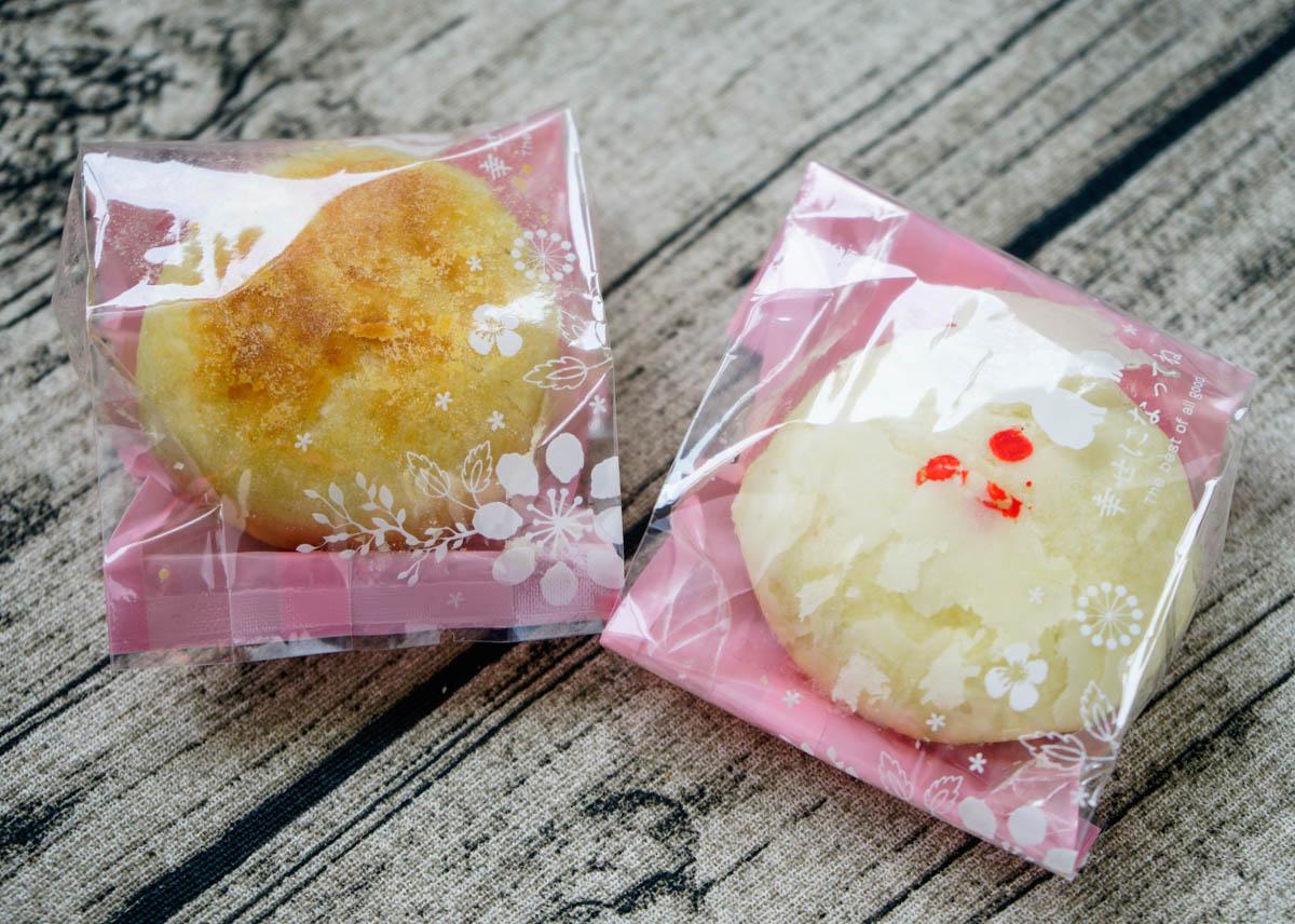 [高雄月餅推薦]蜜雅妞️手作甜點-芋頭爆餡千層芋頭酥禮盒!芋頭控不能錯過 @美食好芃友