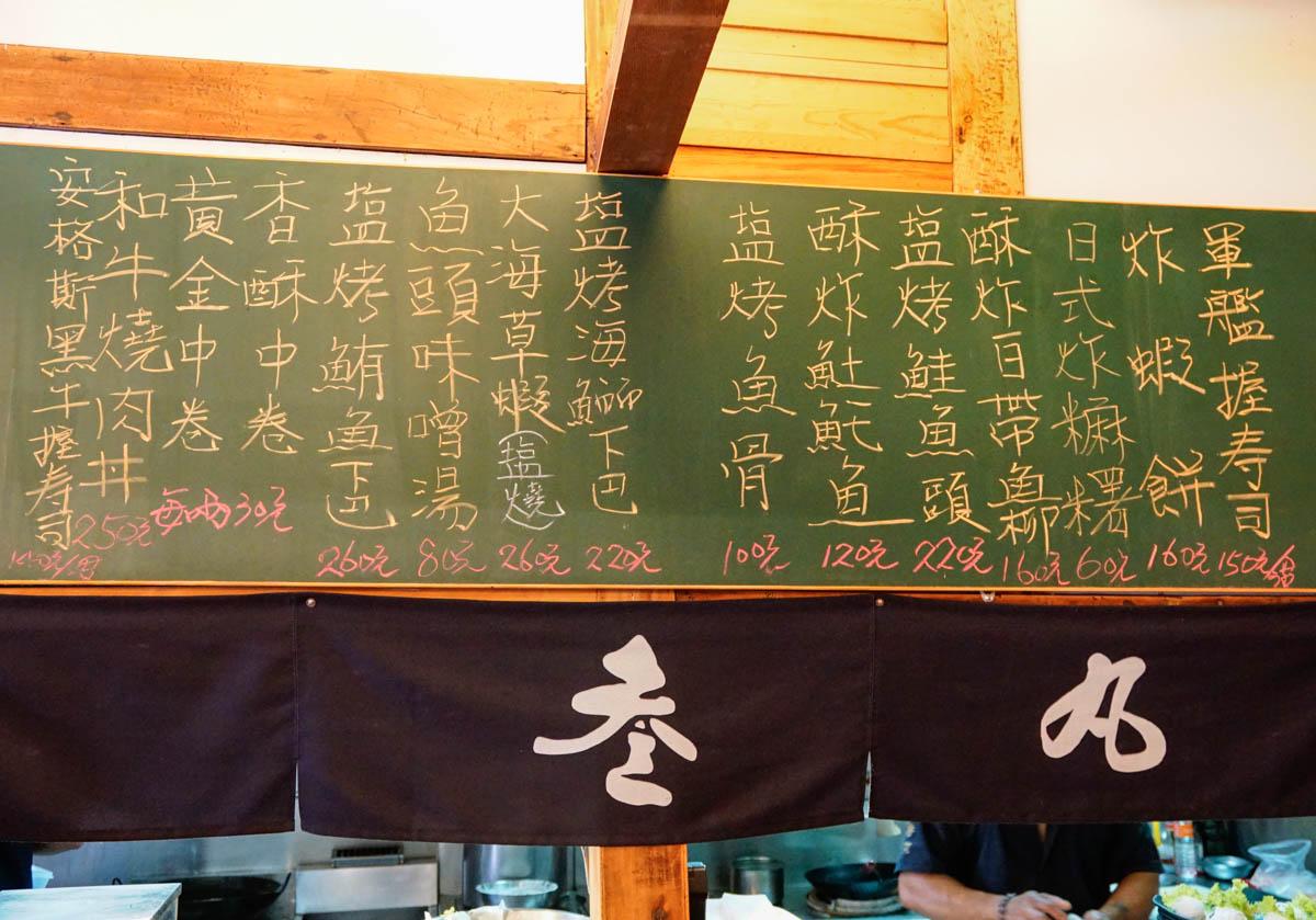 [花蓮日本料理]叁丸日式料理-在地人帶路!巷弄裡的巨無霸鮭魚握壽司 @美食好芃友