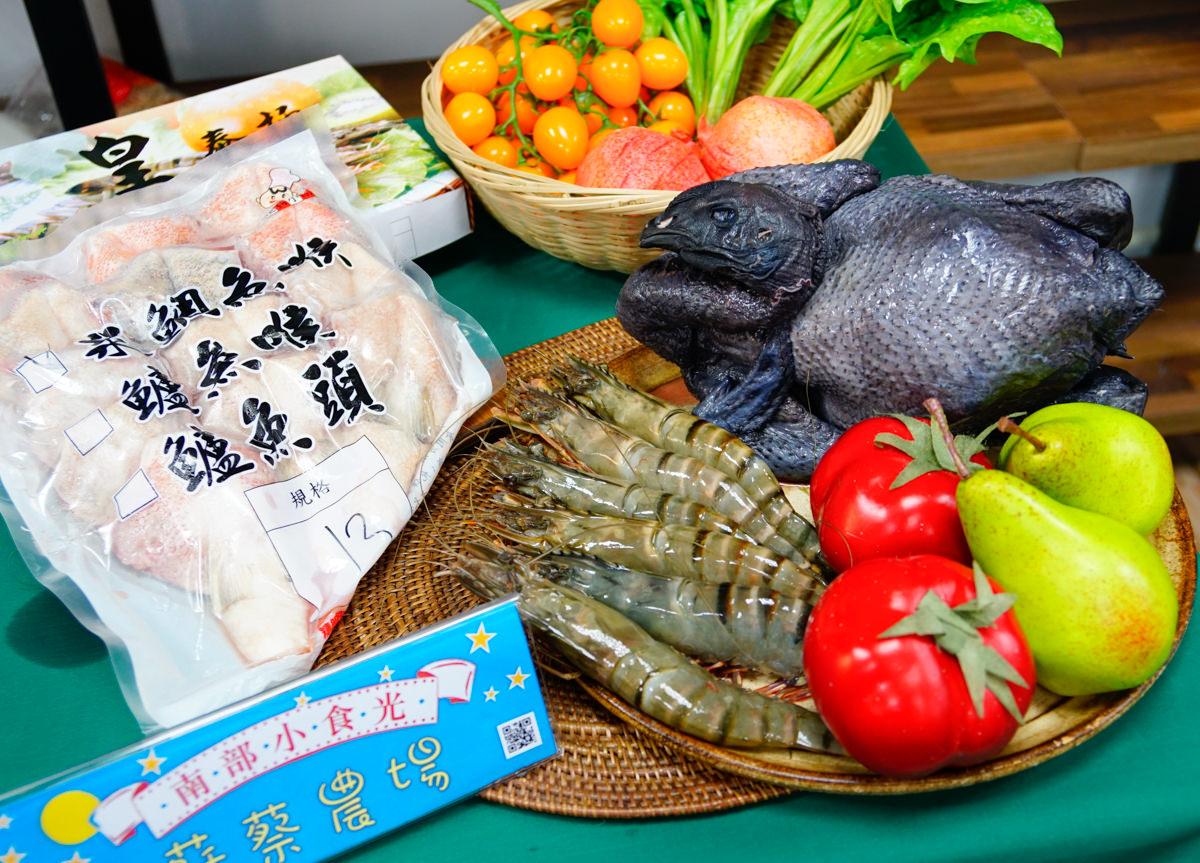 [購物]南部小食光-9/4~9/18特色中秋伴手禮購物節! 買買東西做公益 @美食好芃友