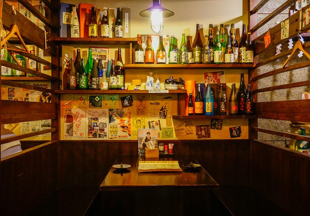 [高雄居酒屋推薦]五味藏酒肴屋-低調日式氣圍居酒屋!小酌配美味串燒 @美食好芃友