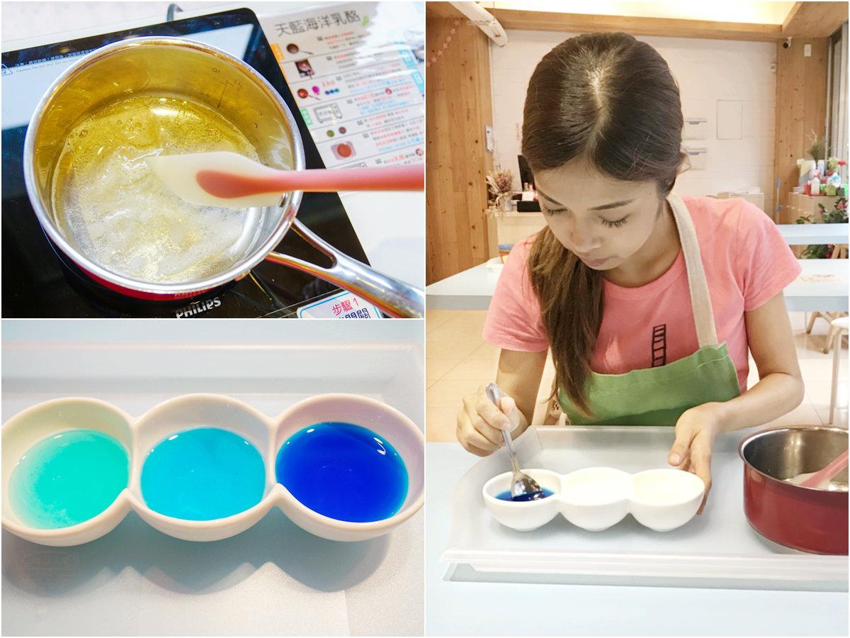 [高雄 屏東 甜點 DIY] 柒零生手做DIY烘焙-壽星免費做生日蛋糕~超夢幻海洋生乳酪! @美食好芃友