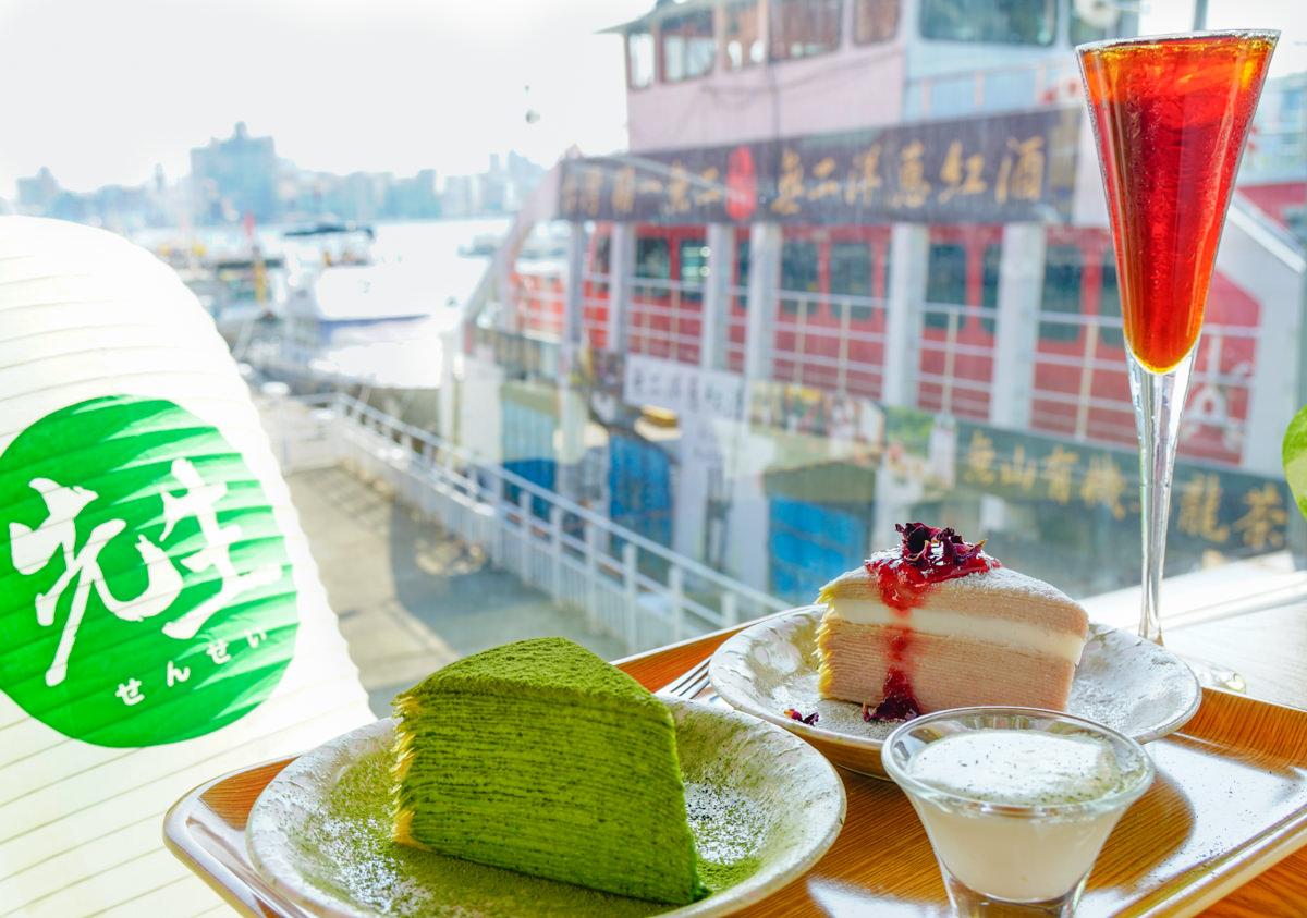[高雄]冰屋秘境-西子灣必來!吃抹茶千層喝咖啡賞海景 @美食好芃友