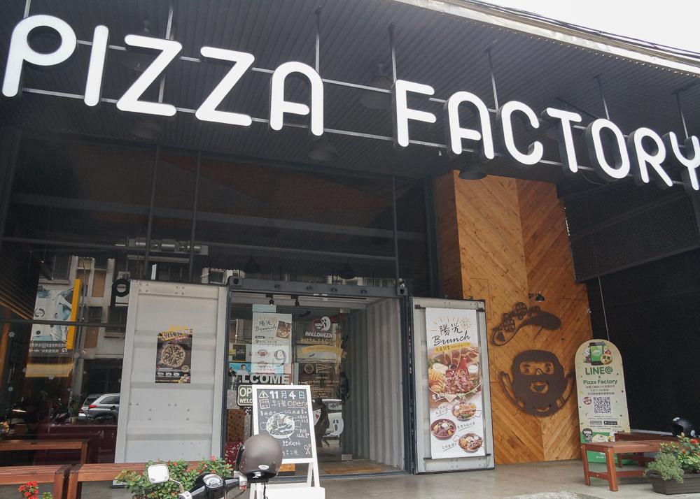 [高雄]Pizza Factory披薩工廠(高雄鳳山廠)-高C/P值超豐盛早午餐!蔥爆量三明治 @美食好芃友