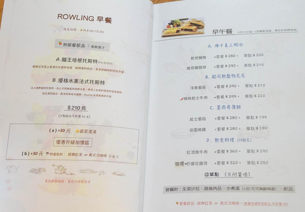 [高雄美術館美食]琳咖啡Rowling Cafe-優雅白色系!質感歐風早午餐 @美食好芃友