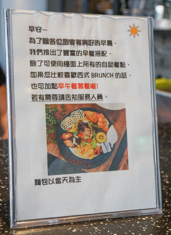 [台中住宿推薦]希堤微旅-純白系質感旅店!近逢甲交通方便  @美食好芃友