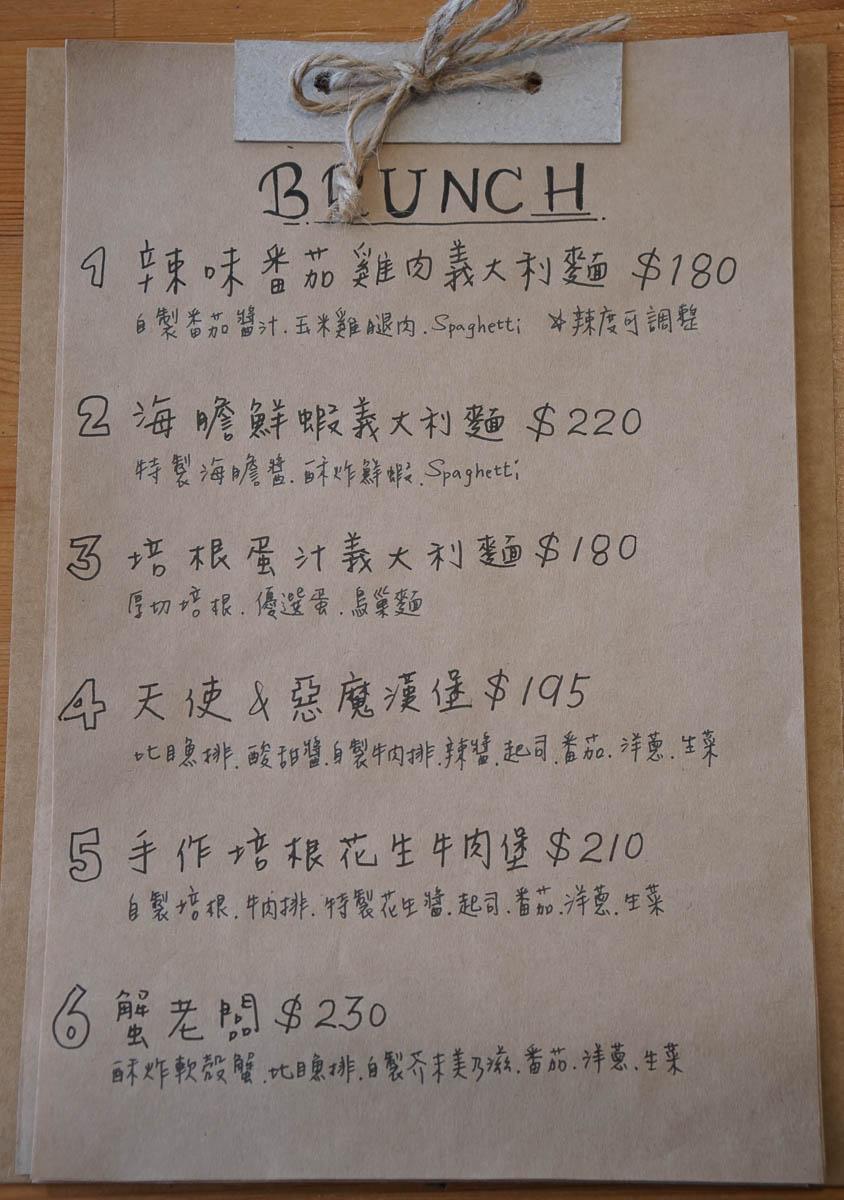 [高雄早午餐推薦]初味1.0-歐風乾燥花小屋x有溫度的手作早午餐 @美食好芃友