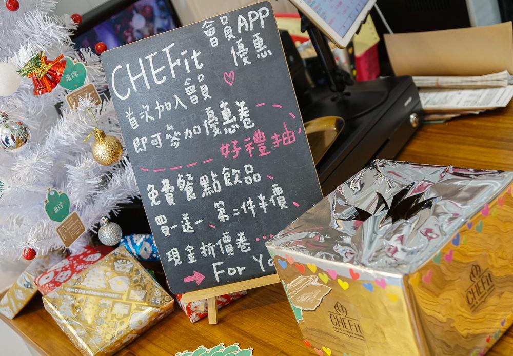 [高雄]CHEFit 纖人掌-超萌仙人掌主題!創意美味健康餐飲 @美食好芃友