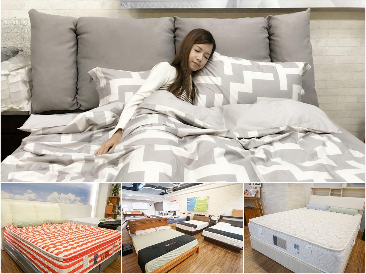 [床墊推薦首選]我們是幸福床店-高質感台灣製造床墊,彈簧10年保固!高雄床墊推薦 @美食好芃友